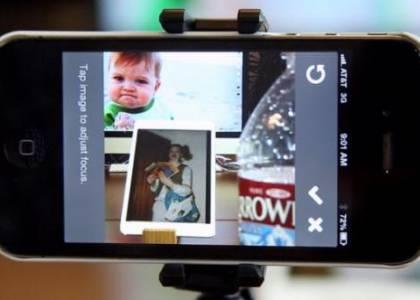 """Aplikacioni """"Focus Twist"""" kthen iPhone-in tuaj në një teknologji fokusi"""