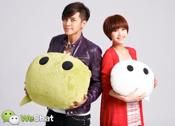 WeChat – 320 Million