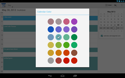 Google Calendar për Android tani edhe me ngjyra