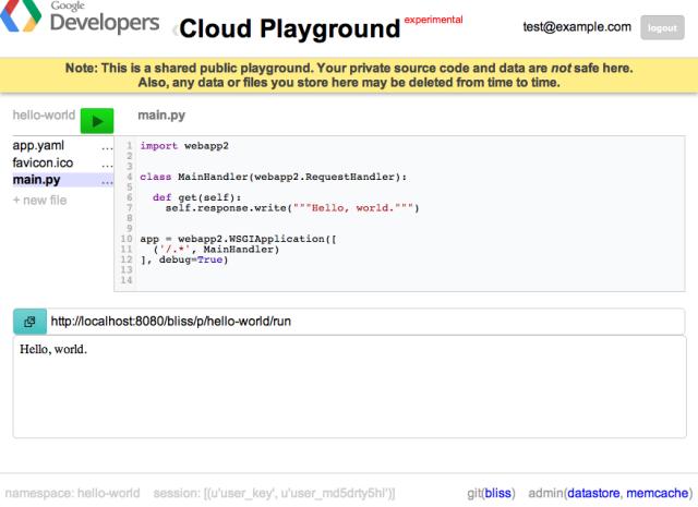google Cloud 1