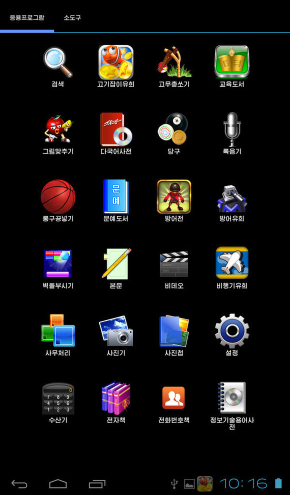 Android KV