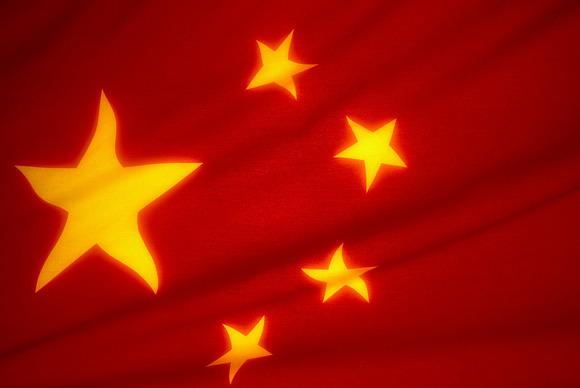 Popullata e Kinës në internet arrin në 591 milionë