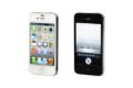 Apple në Kinë këshillon përdorimin e mbushëve zyrtarë për iPhone