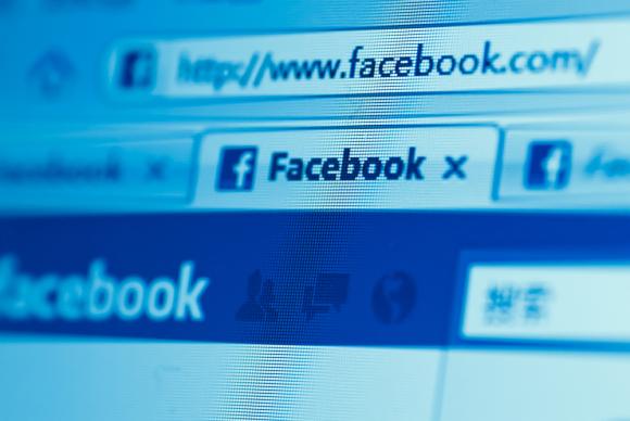 Facebook shpik një makinë virtuale PHP
