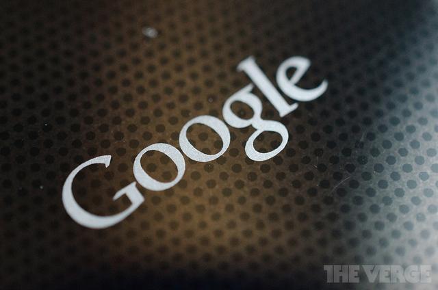 Google dërgon ftesa për ngjarjen më 24 korrik