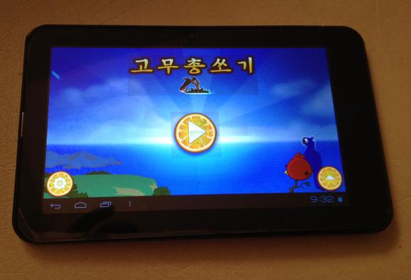 Ja se si është një tablet që përdoret në Korenë e Veriut