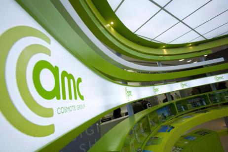 """AMC lançon aplikacionin mobile pa pagesë """"Explore Albania"""""""