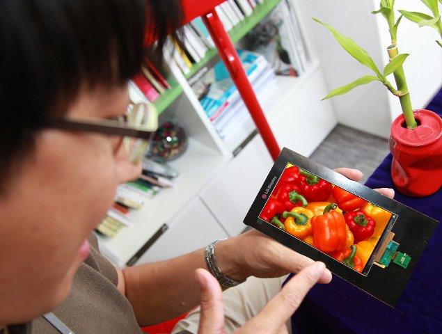 LG prezanton gjeneratën e re të ekraneve për smartfonët