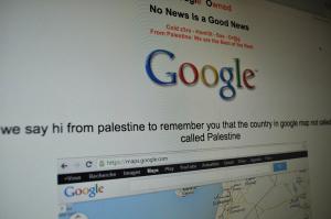 Sulmohet faqja e Google Palestine