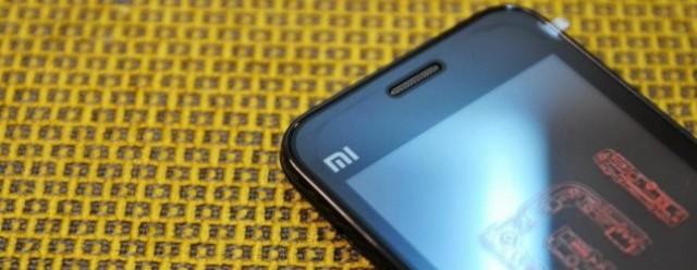 Xiaomi mund të sjell një smartfon të ri në fillim të shtatorit