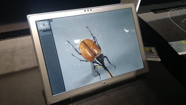 Toughpad, tableti i parë me një rezolucion Ultra HD 4K
