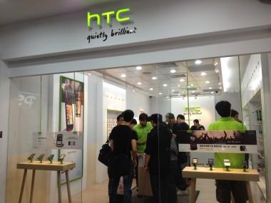 HTC zvogëlon numrin e punonjësve në SHBA