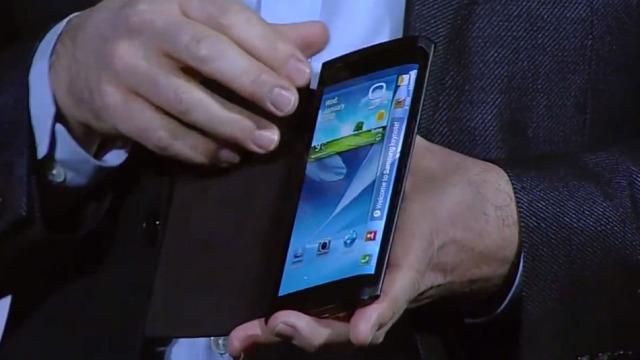 Samsung planifikon të lançojë një smartfon me ekran të lakuar