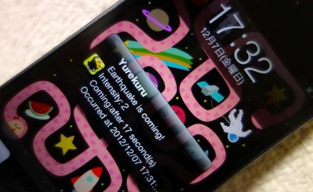 Shkencëtarët synojnë t'i përdorin smartfonët në dedektues të tërmeteve