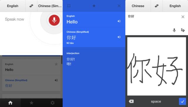 Google Translate për iOS shton ndërfaqe të re dhe mundësinë për shkrim me dorë