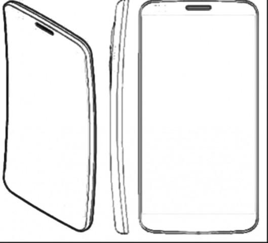 LG gati për të filluar prodhimin e ekranit të parë të përkulshëm për smartfonë