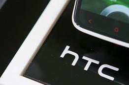 Telefoni i ri i HTC-së me sensor për gjurmët e gishtave do të zbulohet më 15 tetor