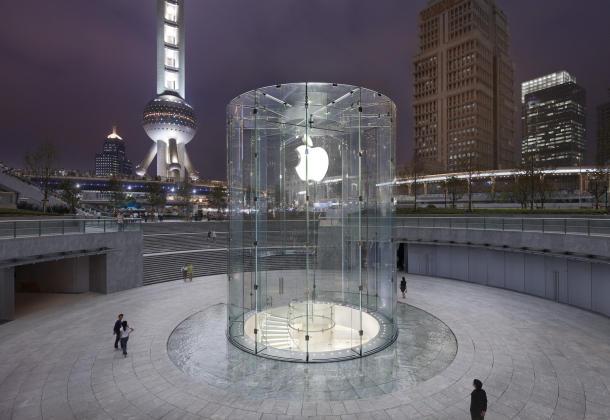 Apple ka në plan të hapë dyqanin e shitjeve me pakicë në Brazil në 2014-n