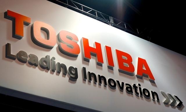 Toshiba largon 3000 punonjës nga puna