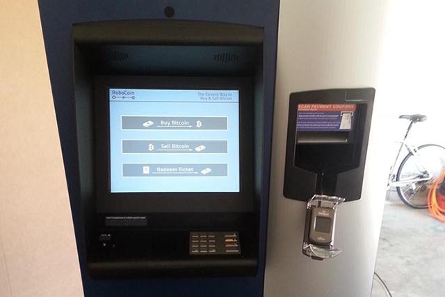 ATM-ja e parë në botë për valutën dixhitale Bitcoin do të instalohet në Kanada javën e ardhshme