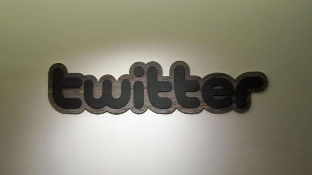 Twitter arrin në TV në Indi