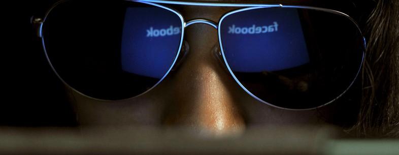 Facebook syze