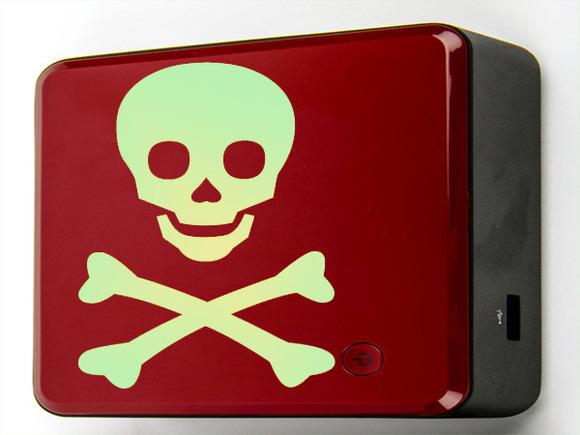 Si të rikuperoni skedarët e dëmtuar të një hard drive-i të jashtëm