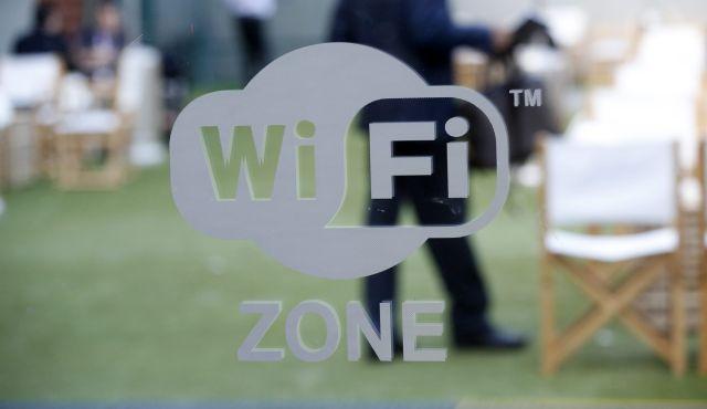 Interneti më i shpejtë në botë Wi-Fi po zhvillohet në Izrael