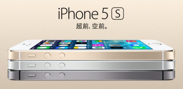 Apple dënohet me 670 mijë $ për caktim të çmimit të shitjes së iPhone-ëve