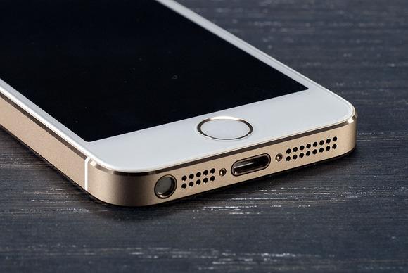 Shumica e përdoruesve të iPhone e kanë aktivizuar opsionin e gjetjes së telefonit