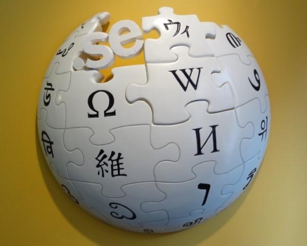 wikipedia-730x584