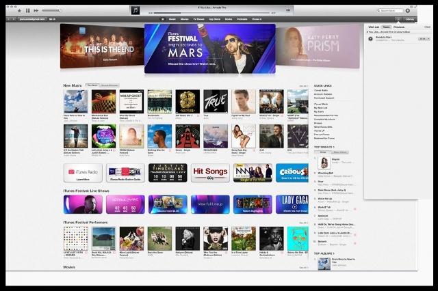 Shitjet e muzikës dixhitale pësojnë rënie për herë të parë që prej hapjes së iTunes Store
