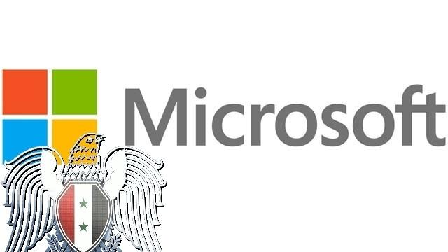 Ushtria Elektronike Siriane sulmon blogun dhe llogarinë në Twitter të Microsoft-it