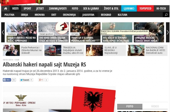 Hakerët shqiptarë sulmojnë faqen e Muzeut të Serbisë