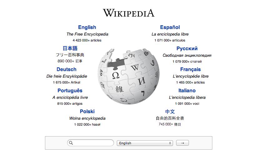 wiki2 (1)