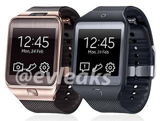 Disa imazhe në internet tregojnë se Samsung do të prezantojë dy versione të Galaxy Gear