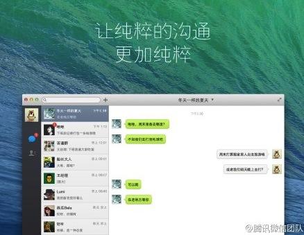 WeChat vjen në desktop me lëshimin e klientit për Mac