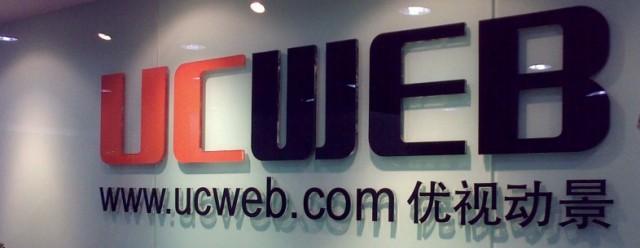 Shfletuesi UC Web kalon 500 milion përdorues në gjithë botën