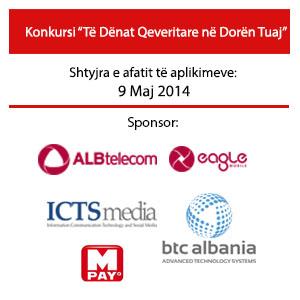 """Aplikimet për Konkursin """"Të dhënat qeveritare në dorën tuaj"""" vazhdojnë deri më 9 maj"""