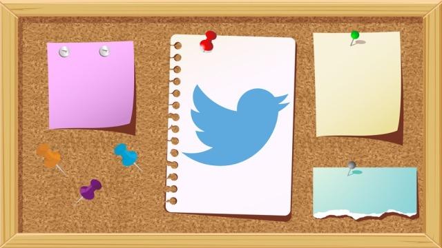 """Twitter lëshon veçorinë e """"cicërimave të spikatura"""""""