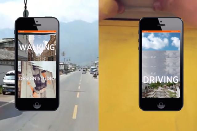 Aplikacioni 20 Day Stranger iu mundëson të panjohurve që të tregojnë për jetën e tyre