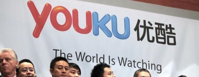 youku-645x250