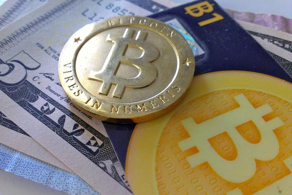 Kompania Expedia së shpejti do të pranojë monedhën virtuale Bitcoin