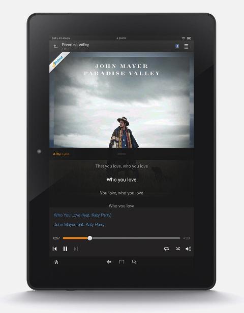 Kompania Amazon sjell shërbim e saj muzikor