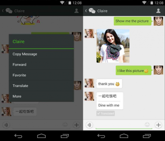 WeChat-Android-Translate-730x623