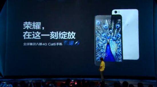 Kompania japoneze Huawei prezanton telefonin inteligjent Honor 6