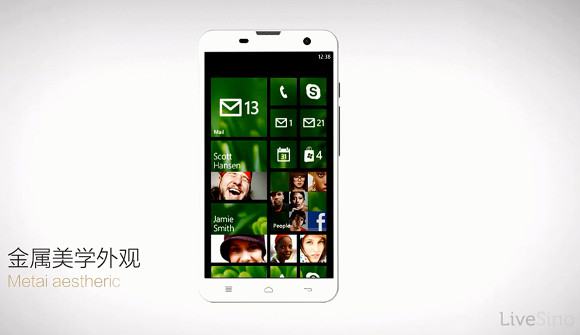 Hisense prezanton smartfonin Mira 6 me Windows Phone