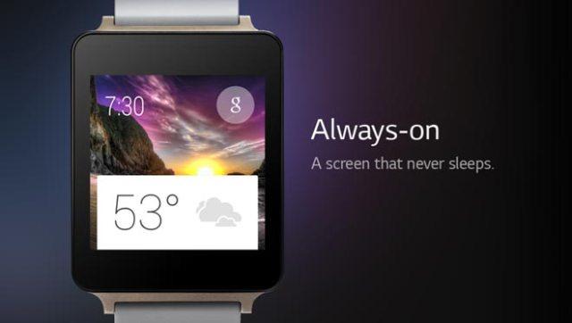 LG G Watch do të jetë ora e parë inteligjente me sistemin Android Wear në treg