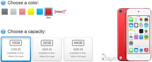 Apple përditëson dhe ul çmimin e iPod Touch 16 GB