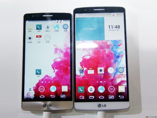 """Smartfoni LG G3 Beat është versioni """"mini"""" i LG G3"""
